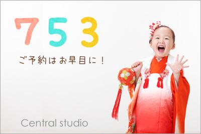 753_photo01.jpg